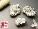 パイライト 黄鉄鉱 Pyrite 3石セット売り ペルー HUANVCO産