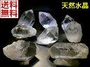 送料無料 天然水晶 水晶ポイント 300g量り売りクリスタル 水晶原石...