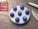 天然石、七星陣 (アベェンチュリン&ラピスラズリ丸玉付き)開運風水セ...