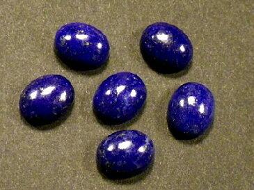 ラピスラズリ ルース (10×8ミリ)1個売り Lapis-lazuli メール便対応