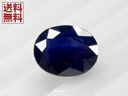 ブルーサファイヤ 4.07ct ルース sapphire オーバルカット 簡易鑑別・ルースケース付き 送料無料(03)