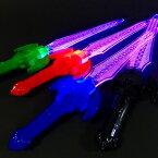 【光るおもちゃ/光り物玩具】フラッシュブレイブソード 12個入【光るおもちゃ 縁日 お祭り 夏祭り 景品 おもちゃ 光る剣 光る 剣 ソード】