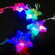 【光るおもちゃ/光り物玩具】光るペンダント スターMT【ご注文単位は必ず36個単位でお願いします。】光るおもちゃ 縁日 お祭り 夏祭り おもちゃ 景品