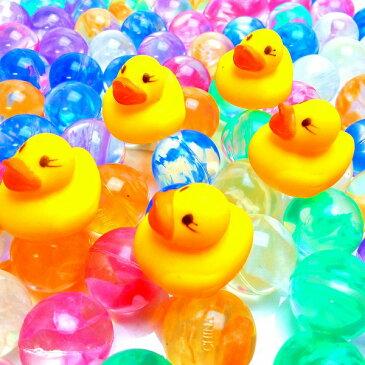 うきうきアヒル(小)[ご注文単位100個でお願いします]景品 玩具 お祭り おまけ 子供会 夜店 縁日 ゲーム お子様ランチ おもちゃ 子供 プレゼント プール おふろ 粗品