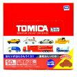 【トミカ★チョコ・チョコレート】★TOMICA★トミカチョコ50付 ネコポスOK!