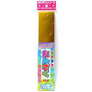 Простой в использовании [Tanabata Orihime Hikobashi Strips Bamboo Leaf Bamboo Детский сад Детский сад Детская ассоциация Детская ассоциация Фестиваль добровольцев Tanabata Festival]