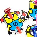 ミニオンズ吹き戻し 25個入【景品 玩具 景品玩具 子供 子...