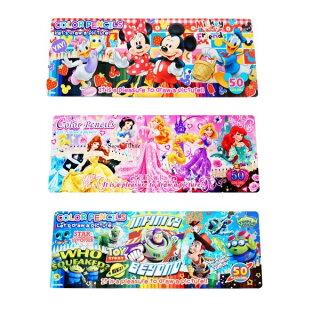 ディズニー50色色鉛筆セット3個入【景品子供子供会お祭り縁日お子様ランチランチ景品文具文房具】