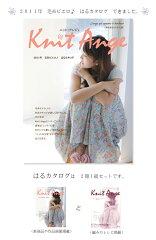 \カタログお試し/【ラ・クーポン】【2011】Knit Ange はるカタログ