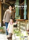 2013-2014 「秋冬糸付きカタログ」 〈実物の糸付き〉※作品は掲載されておりません。