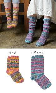 作品♪214SS-27編み込みの靴下