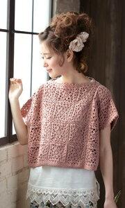 作品♪214SS-04モチーフのセーター