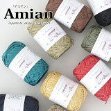\TIME GOGO/【612】Amian(アミアン)[分類外繊維(和紙)100% 並太-極太 40g玉巻(約86m) 全11色]
