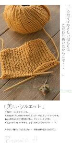 毛糸ピエロ♪プロバンスシリーズ【328】Saumur(ソミュール)[アルパカ(ベビーアルパカ)30%・毛(メリノウール)70%合太]手編み・手芸・編み物