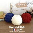 \TIME GOGO/【1233-20】French Merino(フレンチ メリノ)2020[毛(フレンチメリノ)100% 並太 40g玉巻(約83m) 全12色]・・・