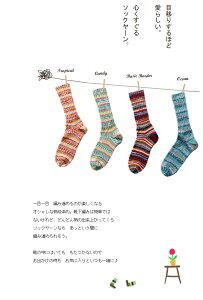 【677】ChameleonCamera(カメレオンカメラ)[毛(防縮ウール)75%ナイロン25%合細95-100g玉巻(約420m)全13色]毛糸ピエロ♪編み物/手編み
