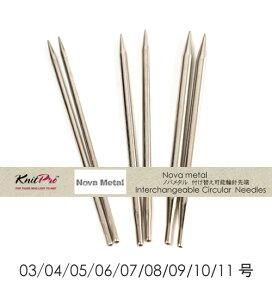 滑らかで美しいメタルの輝き。毛糸ピエロ♪編み物/手編み/手芸【KPNM-1】Knit Pro(ニットプロ...