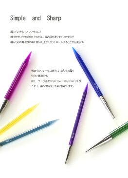 【KPTZ-6-9M】Knit Pro(ニットプロ)トレンツ アクリル製 付け替え可能輪針 9ミリ毛糸ピエロ♪編み物/手編み/手芸