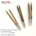 【KPSW-2】Knit Pro(ニットプロ)シンフォニー・ウッド 付け替え可能輪針 12号ー8ミリ