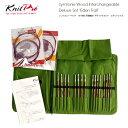 【KPSWD】Knit Pro(ニットプロ)シンフォニー・ウッド 付け替え可能輪針デラックスセット