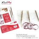 【KPSWS】Knit Pro(ニットプロ)シンフォニー・ウッド付け替え可能輪針スターターセット
