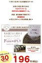 \\お試しSALE 30%OFF//11/11 18時~11/15 8時まで【数量限定】新シリーズデビュー♪毛糸...