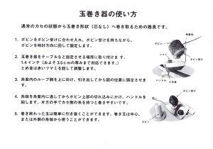 毛糸ピエロ♪new玉巻き器【編み物・手芸】A-502