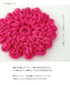 【1219】Kuchen(クーヘン)[毛100%(英国ロムニーウール)超極太250gコーン巻(約140m)全12色]毛糸ピエロ♪/編み物/手編み/手芸