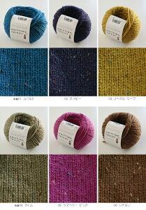 【364】Giselle(ジゼル)[毛(エクストラファインメリノ)80%ナイロン20%極太40g玉巻(約76m)全6色]トリコ/毛糸ピエロ♪編み物/手編み/手芸