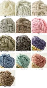 毛糸/ピエロ♪【209】ベーシック極太[毛100%超極太全8色]編み物/手編み