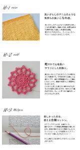 【1200】エスニック・デニム2[綿100%合細30g玉巻(約108m)全14色]毛糸ピエロ♪編み物/手編み/手芸/けいと