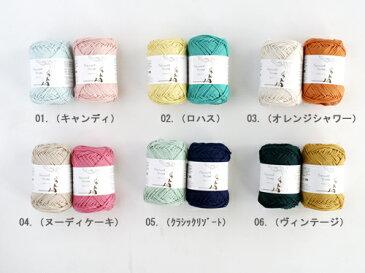 \P10倍/【K665-C】お花のシュシュキット[糸(コットン・ニィートS)2玉・片カギ針6号・ヘアゴム3個・編み図]編み物/手編み/手芸/毛糸ピエロ♪