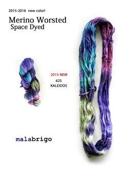 "World famous yarn maker! ""MALABRIGO"" wool clown ♪ knitting & crochet ( マラブリゴ ) handicraft MALABRIGO Worsted"