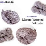 \P10倍/【421】MALABRIGO(マラブリゴ) Worsted(ウーステッド)《単色カラー》[毛(メリノウール)100% 並太-極太 約100gカセ(約192m) 全16色]毛糸 ピエロ♪編み物/