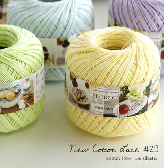 Clown knitting yarns, crochet and craft NEW cotton and lace thread 20 No.