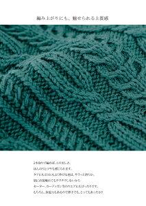 【1215】DandyAlice(ダンディーアリス)[毛(エクストラファインメリノ)100%中細約40g玉巻(約138m)全10色]毛糸ピエロ♪編み物/手編み/手芸