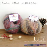 【810】Lucy(ルーシー)[アクリル78%モヘヤ12%ポリエステル10% 超極太 100g玉巻(約200m) 全7色]毛糸ピエロ♪編み物/手編み/手芸