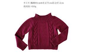 作品♪1218sweaterレーヌのボトルネックセーターレディース/ニット/手編み/メリノ/