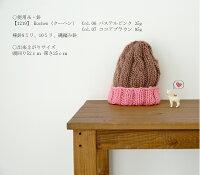 作品♪1219bkcクーヘンのバイカラーニットキャップニットキャップ/ニット帽/手編み/