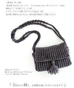 作品♪1219sbagクーヘンのショルダーバッグバッグ/ショルダー/手編み/