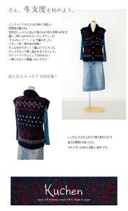 作品♪1219kbクーヘンのカウチンベストレディース/ベスト/手編み/カウチン/