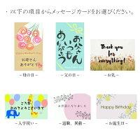 https://image.rakuten.co.jp/goto-toraya/cabinet/1bn12.jpg