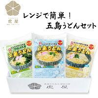 https://image.rakuten.co.jp/goto-toraya/cabinet/1bn128.jpg