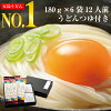 https://image.rakuten.co.jp/goto-toraya/cabinet/1bn15.jpg