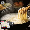 【送料無料】うどん乾麺令和五島うどんセット