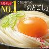 https://image.rakuten.co.jp/goto-toraya/cabinet/event/1bn391.jpg