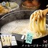 【送料無料】うどん乾麺御年賀お年賀五島うどんセット