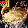 https://image.rakuten.co.jp/goto-toraya/cabinet/udon/1bn45.jpg