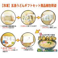 https://image.rakuten.co.jp/goto-toraya/cabinet/udon/reitouudon/a-03-2.jpg