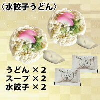 https://image.rakuten.co.jp/goto-toraya/cabinet/udon/reitouudon/suigyouzaudonnaiyou.jpg